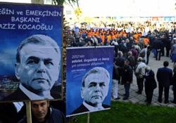 MAHKEME ÖNÜNDE MUARREM İNCE AKP'YE NASIL YÜKLENDİ