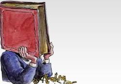 Liderler hangi kitabı okuyor