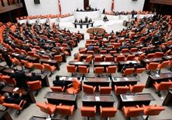 Başkanlık sistemiyle ilgili Meclis'te kim ne dedi