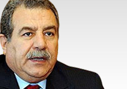 O isim Muammer Güler