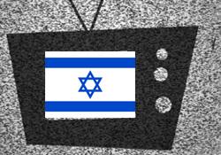 Hükümet hangi diziyi İsrail yanlısı ilan etti