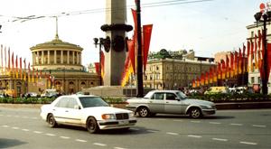 Komünistler o şehre isim önerdi