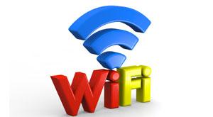 Komşunun WiFi'sini kullanmak caiz mi