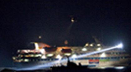 Mavi Marmara'da ölenlerin yakınlarından Hükümete zehir zemberek yanıt