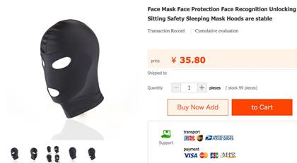 iPhone X çıkmadan maskesi geldi
