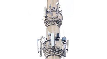 Kubbeler çanak antenimiz minareler baz istasyonumuz