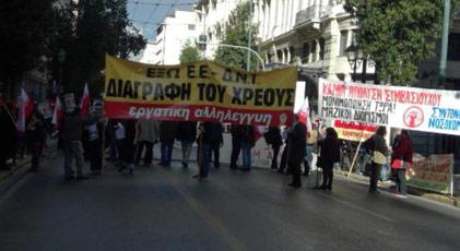 Komünistler Çipras'ı sallıyor