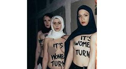"""""""Başı açık öğrencileri görünce sinirleniyorum"""" diyen müdüre FEMEN'den çıplak yanıt"""