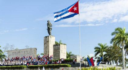 Küba tartışmasına bir parti daha girdi