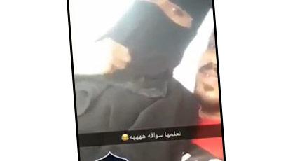 Suudileri kızdıran öpüşme