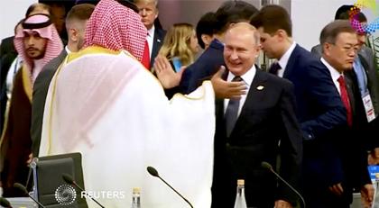 G-20'de tartışma yaratan görüntüler