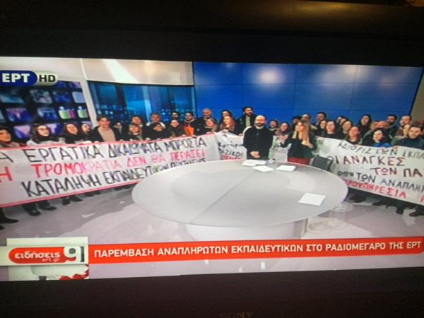 Devlet televizyonu işgal edildi