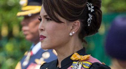 Prenses'in Başbakanlık adaylığını Kral veto etti