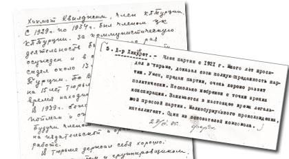 Bu belgeler ilk kez ortaya çıktı