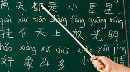 Çince öğrenmeden yaşanır mı