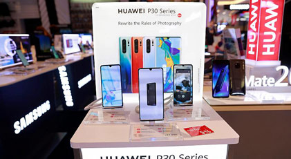 Huawei piyasadan silinme tehlikesiyle karşı karşıya