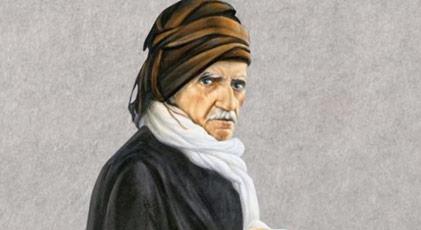 Kürtçe tabela Said-i Nursi ile geri dönüyor