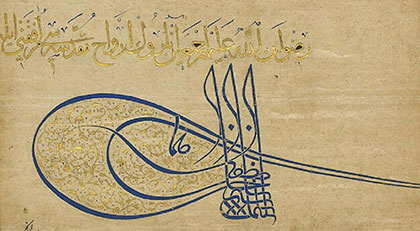 En güzel imza Süleyman'ın