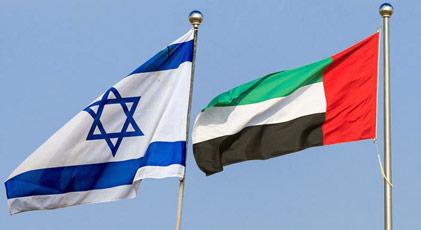 Araplardan İsrail'e bir adım daha