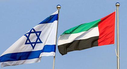 İsrail-Arap yakınlaşması tam gaz