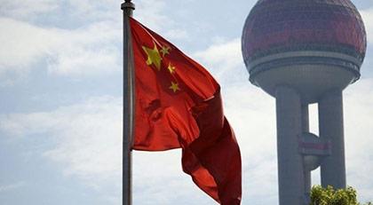 Çin'den Mavi Vatan çıkışı