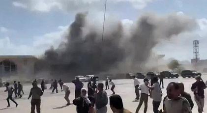 Ortadoğu ülkesinde patlama