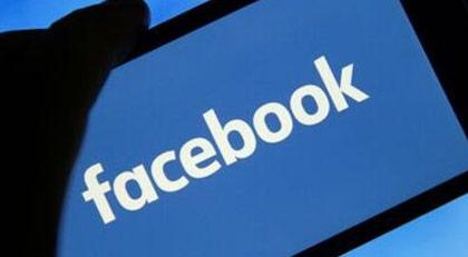 Emekli maaşı için Facebook kararı