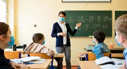 Okullar için yeni açıklama