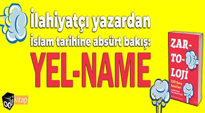 Yel-name