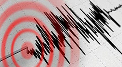 O ilde 13 dakikada 3 deprem