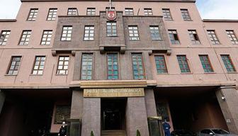 Milli Savunma Bakanlığı acı haberi duyurdu