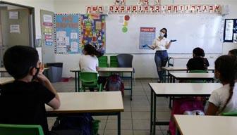 İsrail okulları böyle açıyor