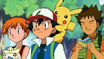Yeni Pokemon'un çıkış tarihi belli oldu