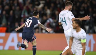 Messi siftahı yaptı
