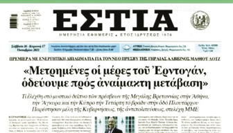 Atina'da gizli Türkiye toplantısı