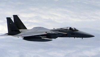Şimdi de F-16 engeli