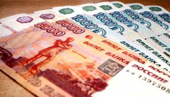 Kasasında 700 milyar doları, doğalgazı ve petrolü olan Rusya bakın faizi ne yaptı